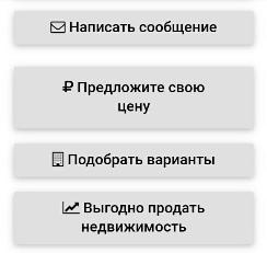 Написать сообщение